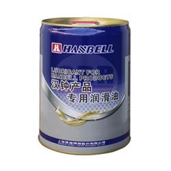 汉钟HBR-B04冷冻油