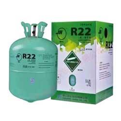 制冷剂R22:延续小幅跌势