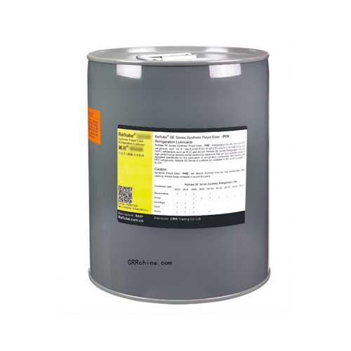 Reflube SE32冷冻机油