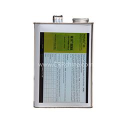Reflube SE68冷冻机油