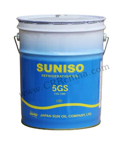 太阳5GS冷冻机油