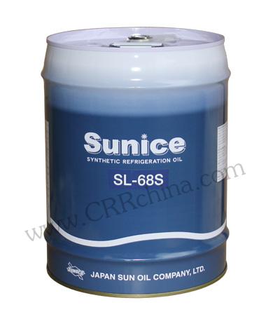 太阳SL-68S冷冻机油