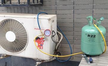 空调制冷剂